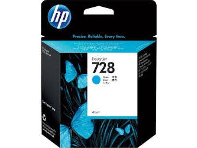 HP 728 ORIGINAL CYAN INK